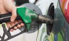 تراجع سعر البنزين 95 أوكتان 500 ل.ل و98 أوكتان 400 ل.ل والديزل 700 ل.ل