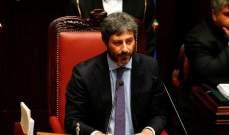 رئيس البرلمان الإيطالي يعلق العلاقات الدبلوماسية مع البرلمان المصري