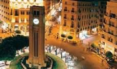 هل يشوّه الاعلام العربي السياحة في لبنان لصالح اسرائيل؟