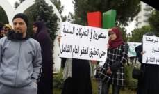 النشرة: اعتصام لأهالي الموقوفين الاسلاميين في مدينة صيدا