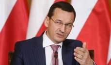 تعطل طائرة رئيس الوزراء البولندي قبيل إقلاعها من مطار في تشيكيا