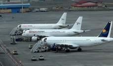 مطار مشهد الإيراني إستأنف الرحلات بعد تحسن الأحوال الجوية