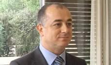 بو صعب: القروض الإيطالية عالقة بسبب البيروقراطية اللبنانية