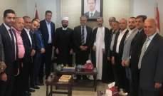 السفير السوري استقبل وفدا من أبناء جبل محسن وأكد أن قوة لبنان بقوة توحد أبنائه