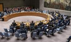 مصادر الشرق الأوسط: أعضاء مجلس الأمن توافقوا على إجراء تحقيقات إضافية باتهامات إسرائيل لحزب الله