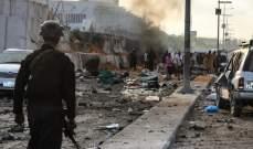 إرتفاع حصيلة التفجيرات قرب فندق في وسط مقديشو إلى 41 قتيلا