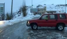 الدفاع المدني: تسهيل حركة المرور وتأمين السلامة العامة على طريق ضهر البيدر