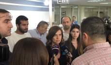 بستاني زارت صالة الزبائن في شركة الكهرباء: حملة ازالة التعديات قائمة