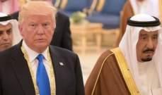 ملك السعودية وولي عهده عزيا ترامب بضحايا الأعاصير التي اجتاحت ألاباما