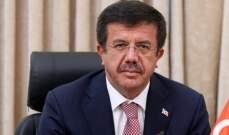 وزير إقتصاد تركيا:أردوغان بحث مع ترامب قضية الضرائب على واردات الصلب
