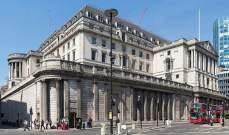 الشرطة البريطانية: الكشف على عبوتين في بنك إنكلترا تبين أنهما لا تشكلان تهديدا