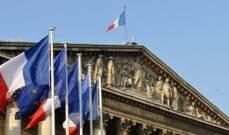 خارجية فرنسا تعرب عن قلقها من التجربة الصاروخية الإيرانية