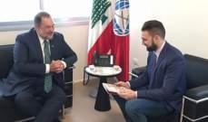 تيمور جنبلاط عرض وسفير البرازيل الاوضاع في لبنان والمنطقة