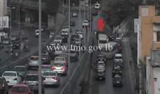تصادم بين سيارتين بمحاذاةجسر البيجو المؤدي الى الاشرفية والاضرار مادية