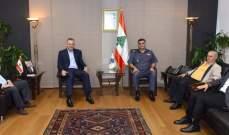 اللواء عثمان عرض للأوضاع العامة مع حبيش ورحال وسفيرة تشيلي في لبنان