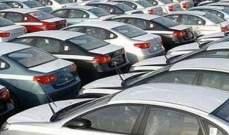 كيف تصرف نقابة مستوردي السيارات المستعملة أموالها؟