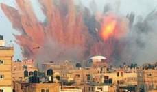 اسوشيتد برس:مقتل10 نساء بغارة للتحالف العربي استهدفت عرسا بمأرب باليمن