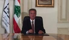 الأخبار: رياض سلامة زاد الضغط على الحكومة بدعم من الحريري
