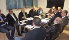 OTV: اجواء اللقاء الديمقراطي الذي يعقد اجتماعه في كليمنصو سلبية