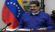 مادورو يدعو ترامب للقاء وبدء الحوار