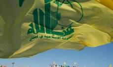 """مصادر """"العهد"""" للجمهورية: حزب الله يتصرّف بمنطق المنتصر في الإقليم"""