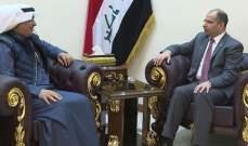 الجبوري وسفير السعودية اتفقا على تفعيل عوامل التنمية الإقتصادية والإستثمارية