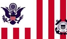 الجمارك الأميركية: الجمعة سنبدأ تطبيق رسوم إضافية بنسبة 25% على البضائع الصينية
