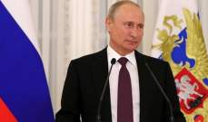 بوتين: إسقاط الطائرة الروسية في سوريا كان نتيجة سلسلة ظروف مأساوية