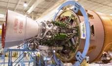 """مؤسسة """"إينيرغوماش"""" الروسية: تسليم 3 محركات صاروخية لمشترين أميركيين"""