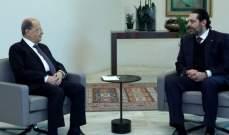 الرئيس عون يلتقي رئيس الحكومة سعد الحريري قبيل جلسة مجلس الوزراء