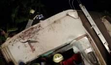 سقوط 17 قتيلا في حادث انقلاب قطار في تايوان
