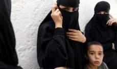 الأخبار: بريطانيا تسلّم لبنان امرأتين كانتا متزوجتين مقاتلَين في داعش