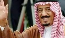 انطلاق قمة مجلس التعاون الخليجي التي دعا إليها الملك سلمان في مكة