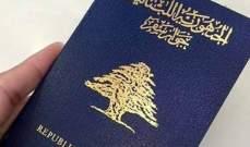 الأخبار: جهات رسمية بكينشاسا أبلغت لبنان أسباب سحب الاقامات من عدد من اللبنانيين