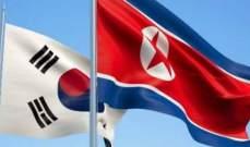 سلطات كوريا الجنوبية تعتزم تخصيص 230 مليون يورو لشق طرق وسكك حديد بكوريا الشمالية