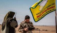 سوريا الديمقراطية تنفذ هجمات معاكسة على حدود عفرين الغربية والشمالية