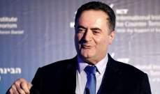 القائم بأعمال وزير الخارجية الإسرائيلي يرفض تقديم الاعتذار لبولندا