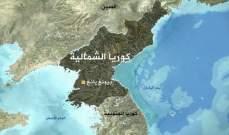 هيئة الأركان بكوريا الجنوبية:بيونغ يانغ أطلقت عددا من الصواريخ تجاه بحر اليابان