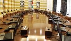 مصادر الشرق الأوسط: إعلان الحكومة حكما قبل عيد الميلاد واسم الوزير السني لن يشكل عقبة
