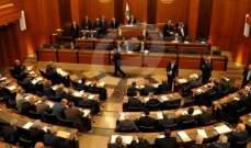 أزمة ثقة بين القوى السياسية تعيق تشكيل الحكومة وتشرّع البلاد على أزمات مفتوحة