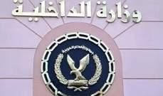 الداخلية المصرية عن هجوم سيناء: نتتبع خطواط سير الهروب للعناصر الإرهابية