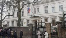 سفارة روسيا بلندن:التفسيرات البريطانية حول تفتيش طائرة إيروفلوت تثير الشكوك