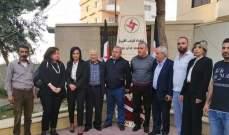"""وقفة رمزية في باحة مكتب منفذية القومي في حلبا بذكرى """"مجزرة حلبا"""""""