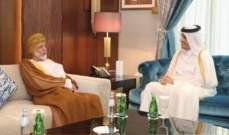 وزير خارجية عمان بحث في قطر مواضيع ذات اهتمام مشترك