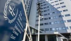 محكمة العدل الدولية تحكم لصالح إيران بقضية أموالها المجمدة في أميركا