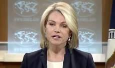 خارجية أميركا أعربت عن خيبتها من عدم إفراج سلطات البحرين عن نبيل رجب