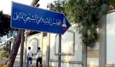 هيئة التبليغ الديني بالمجلس الشيعي: محمد الحاج حسن منتحل صفة عالم دين