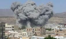 """""""أنصار الله"""" تعلن مقتل 20 امرأة وطفلا في غارة للتحالف العربي"""