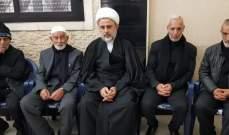 قاووق: مشكلة تشكيل الحكومة عنوانها من البداية إلى النهاية عند الحريري