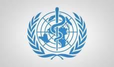 منظمة الصحة العالمية: نصف مليون مريض بالسكري في اليمن